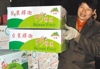 農委會祭鮮果外銷 學者稱加工更有利