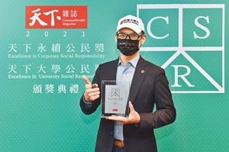 台灣大14度獲獎 大型企業典範