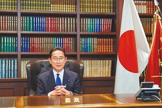 台日學者:岸田或更親台 對中國採強硬姿態