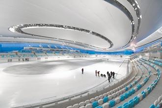 北京冬奧 僅開放大陸觀眾入場