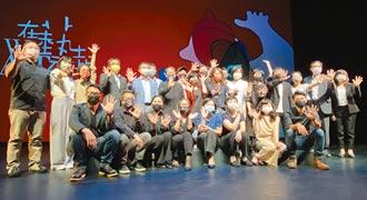 台中國家歌劇院5歲了 藝術學習創60萬人次