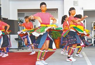 台東薪傳舞團 跳出流行味的原民風