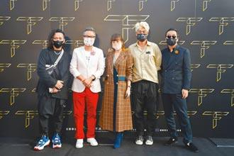 台北好時尚 時裝設計吸睛