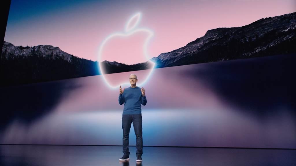 爆料指出,蘋果可能將於台灣時間10月13日舉辦新場的發布會,預測將公布全新MacBook Pro,AirPods 3也有望亮相。圖為蘋果今年9月秋季發表會。(圖/摘自蘋果官網)