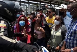 血腥監獄暴動後 厄瓜多3600軍警進駐保衛安全