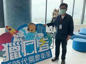 鄭宏輝倡議「新竹太空產業科技園區」 打造第2座護國神山