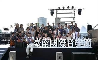台南國際音樂節「爵士搖擺夜」 河樂廣場迎今年首場音樂會