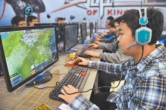 傳北京收緊電子遊戲審批 重視「正確」價值觀