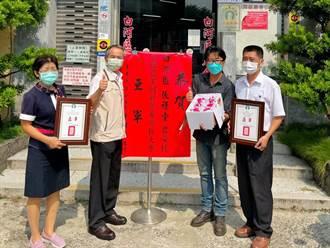 全國農業創新菁英選拔賽 台南青農張祿棠榮獲亞軍