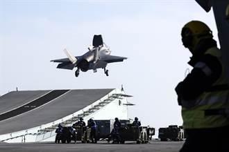 又有F-35航艦獲作戰能力 未來或前進亞太