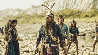 斯卡羅與原住民滅絕
