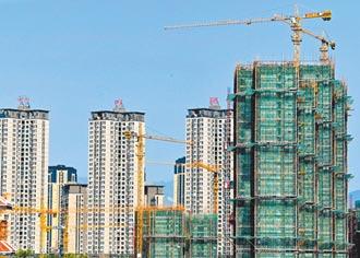 北京促國企、房產商 收購恒大資產