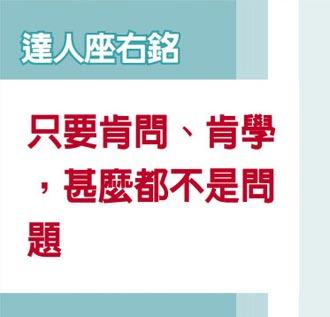 職場達人-豪威集團資深業務開發經理/台灣營運部 鄧詠琪勇於挑戰 獲客戶讚賞