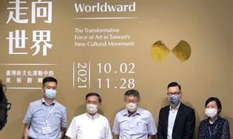 簡秀枝》台灣新文化運動中的美術翻轉力
