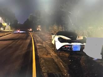 49歲男深夜駕車打盹 千萬麥拉倫失控「開上人行道」