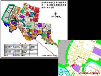淡海新市鎮「港平營區」舊址 公共工程已順利開工