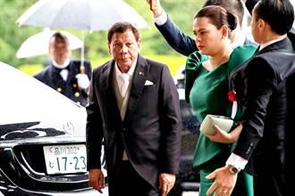 杜特蒂證實:長女薩拉將參選菲律賓總統
