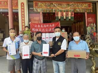 山東省兩岸媽祖文化交流協會 捐贈台中浩天宮防疫物資