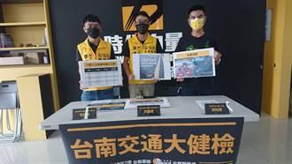 台南交通死傷率6都第1 在野黨辦講座直指台南患「交通癌」比新冠肺炎更嚴重