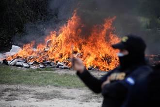宏都拉斯公開焚毀3.3噸古柯鹼