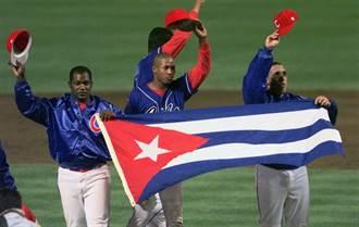 U23棒球賽》古巴隊11球員逃走創紀錄 官方怒嗆美國政府