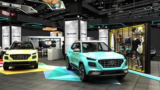 電動車登台暖身 現代打造新能源勁旅體驗店