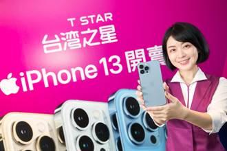 五倍券商機大 台灣之星估業績增加10%
