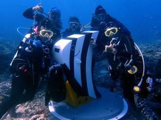 綠島尖翅燕魚海底母子郵筒 3日正式啟用