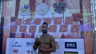 台北市長盃環球菁英錦標賽 近百人參賽