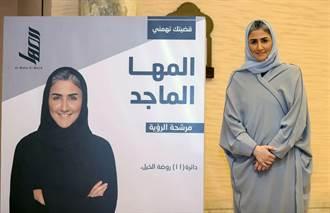 卡達立法會選舉首次有女性候選人 沒人當選
