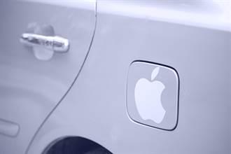 蘋果造車夢碎了?一道人事令揭Apple Car難產暗黑內幕