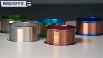 陸晶片生產關鍵性原材料量產 官媒:卡脖子難題重大突破