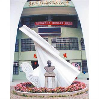 北市國小假日急拆蔣公銅像惹議 張亞中說話了