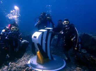 水下6.4米網美新地標 綠島母子郵筒啟用