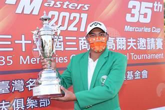台灣名人賽》賽史第3對冠軍兄弟檔出爐 王偉祥雙喜臨門