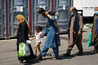美國軍事基地管不住阿富汗難民 700人私自離開