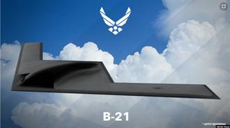 美國之音分析報導》五架美B-21隱形遠程轟炸機投產 牽動全球戰略格局(陳筠)