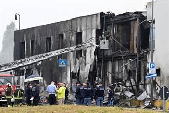 小飛機墜米蘭郊外撞毀空建築物 機上8人全數罹難