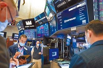 美股Q4緊盯四大變數