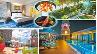 維多麗亞酒店 推兩大住房專案