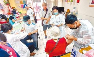 公費流感疫苗開打 上傳系統大當機