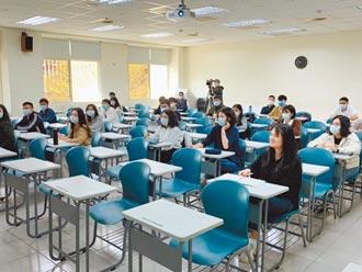 大學上課限80人、梅花座 教部擬取消