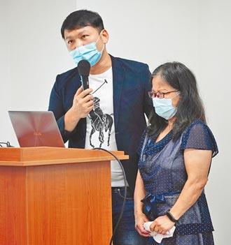 泰源事件 促轉會撤銷6人罪名