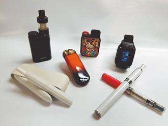 以電子煙助戒菸?國際研究:根本無效