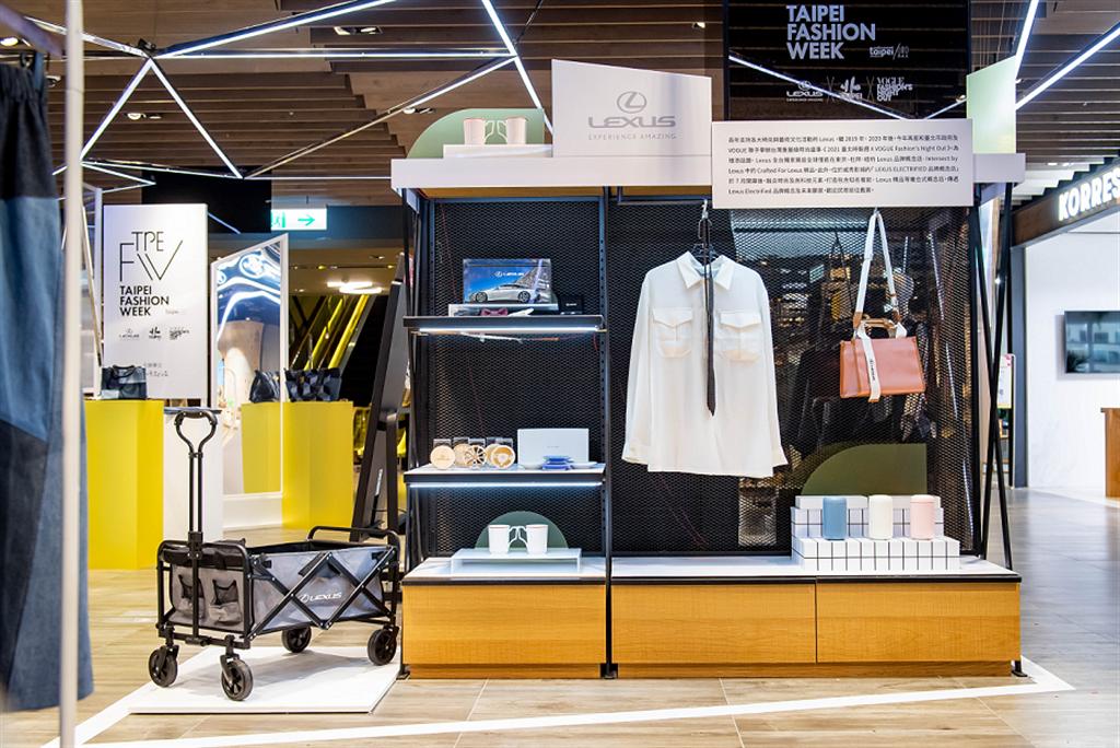 至10月31日Lexus於新光三越A11期間限定的設計師快閃店,獨家展設全球僅能在東京、杜拜、紐約Lexus品牌概念店--Intersect by Lexus才能欣賞的Crafted For Lexus精品。(圖/Lexus提供)
