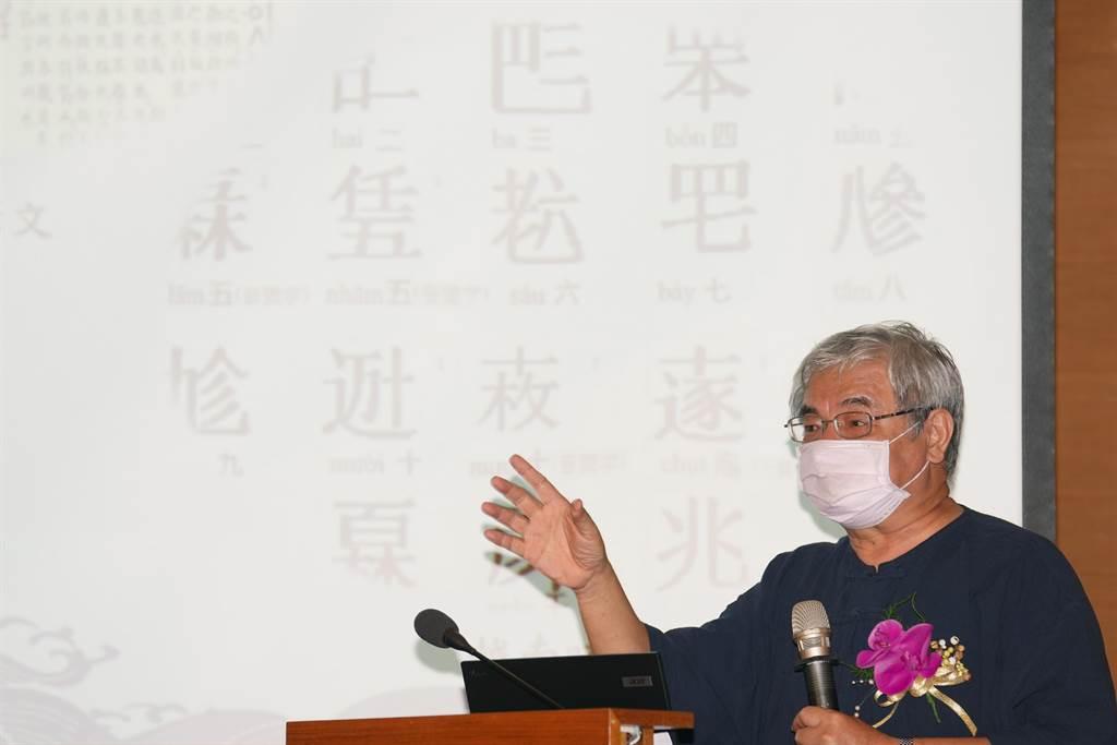 清華大學講座教授楊儒賓描述日本菁英階層與漢學的關係。(文化大學提供/林志成台北傳真)