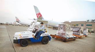 第3批客製化標籤BNT到貨 20萬劑05:35抵台
