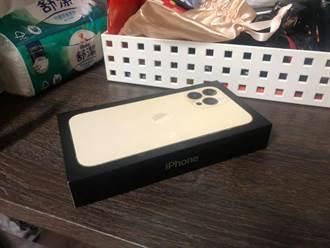 人夫下班看到新iPhone樂喊「謝謝老婆」結局神反轉2萬人笑瘋