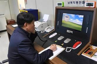 北韓重啟兩韓熱線 路透分析金正恩善意背後