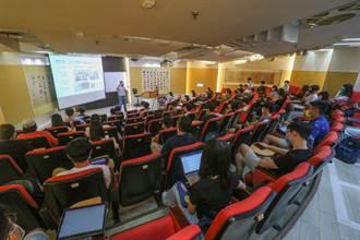 教理財 政大開「年輕人需具備的期貨知識」課程